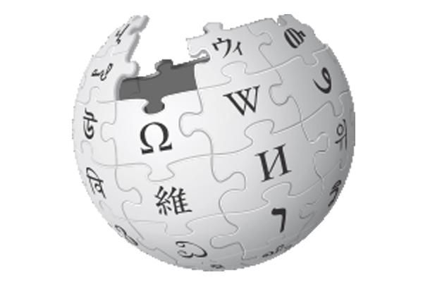 Wikipedia St. Georg