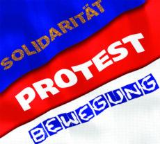 Jahresprogramm_2012_Flyer