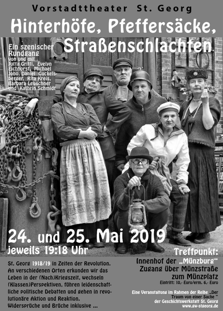Vorstadttheater St. Georg